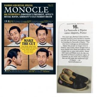 Monocle, April 2018